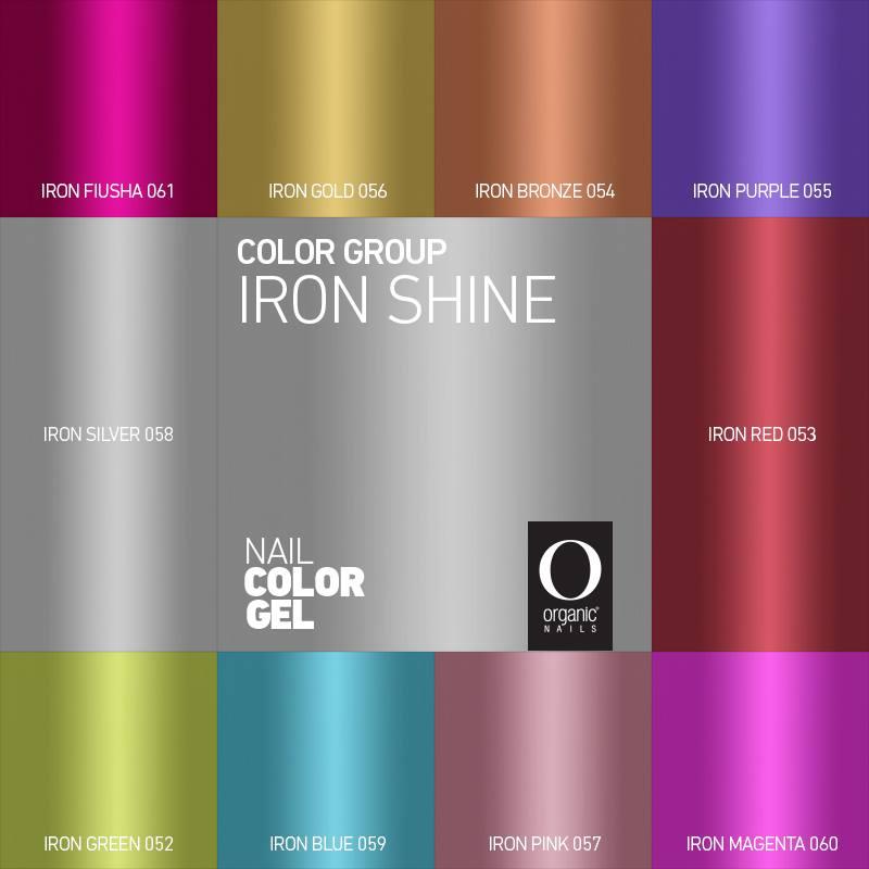 Nail Color Gel Colour Group Iron Shine 15ml. – Verona Nails
